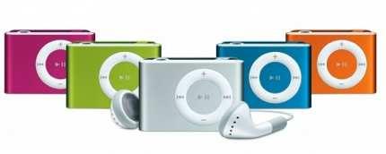 Img 3728 Ipod Shuffle Orange 450X360