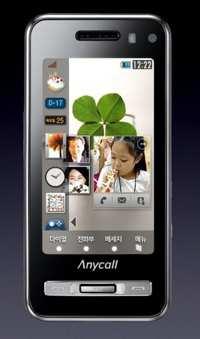 Samsung-Anycall-Haptic-1