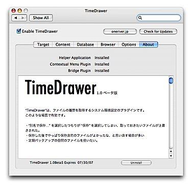 Timedrawer3Sa2